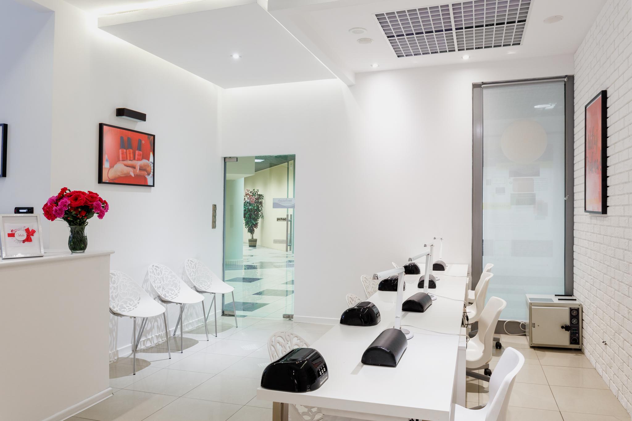 Salon kosmetyczny ursynow